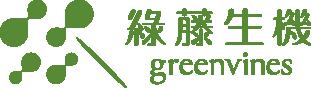綠藤生物科技股份有限公司