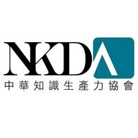 中華知識生產力協會