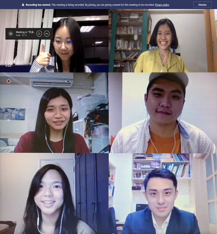 利用實習預見未來 商學院舉辦線上實習分享會