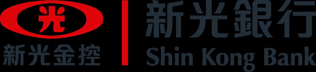 臺灣新光商業銀行股份有限公司