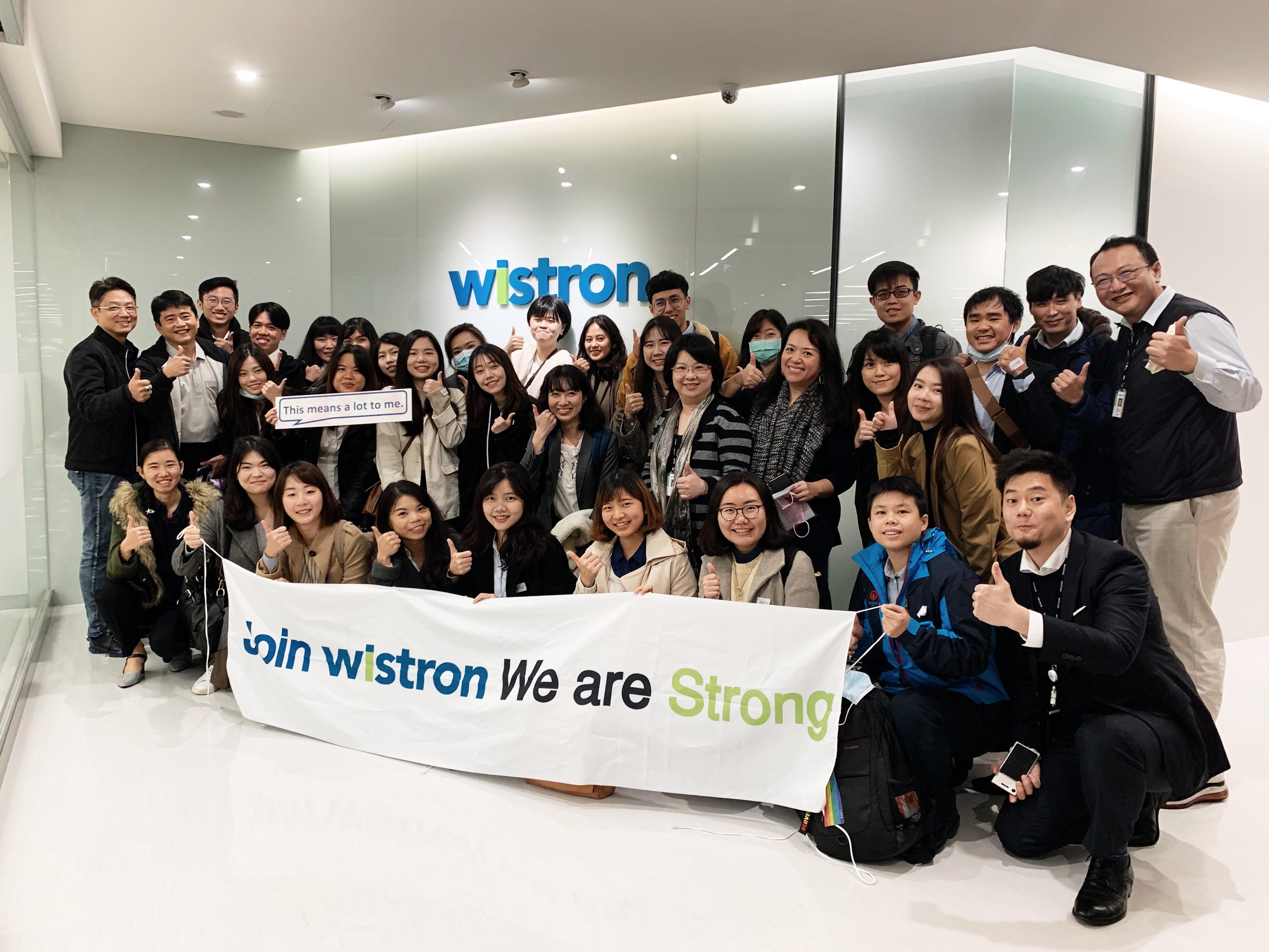 【2020年12月21日】緯創資通企業參訪花絮照片